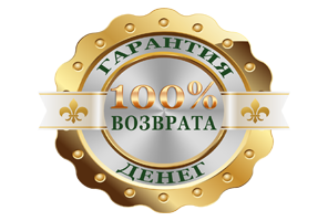 Акриловыe-аквариумы-ГАРАНТИЯ-ВОЗВРАТА-ДЕНЕГ